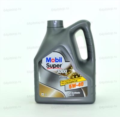 Mobil Super™ 3000 X1 Diesel 5W-40 масло для дизельных двигателей 64pitstop.ru
