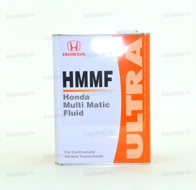 HONDA HMMF трансмиссионное масло 64pitstop.ru
