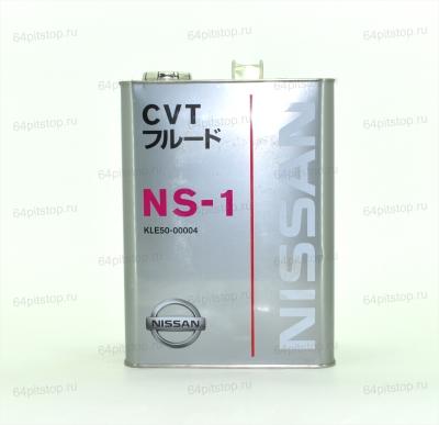 NISSAN CVT FLUID NS-1 трансмиссионное масло 64pitstop.ru