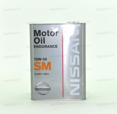 Nissan 10w-50 Endurance SM моторное масло 64pitstop.ru