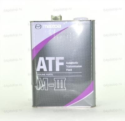 Mazda ATF M-III трансмиссионное масло 64pitstop.ru