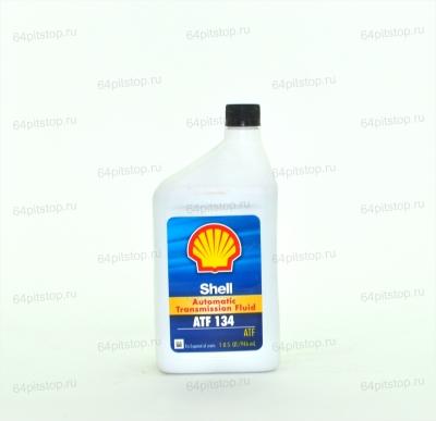 Shell ATF 134 64pitstop.ru