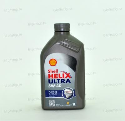 SHELL Helix Ultra Diesel 5W-40 64pitstop.ru