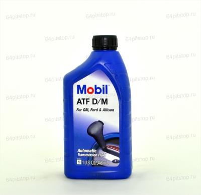 Mobil ATF™ D/M 64pitstop.ru