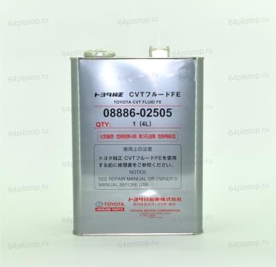 Toyota CVT Fluid FE трансмиссионное масло для вариатора 64pitstop.ru