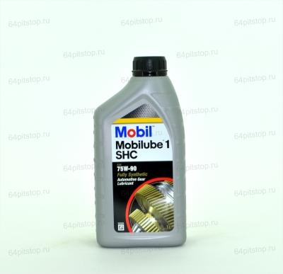 Mobilube™ 1 SHC 75W-90 64pitstop.ru