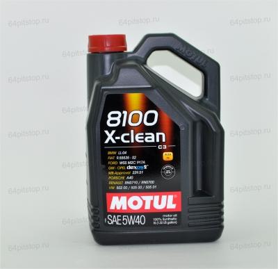 MOTUL 8100 X-CLEAN 5W-40 64pitstop.ru