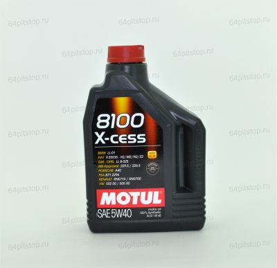 MOTUL 8100 X-CESS 5W-40 64 pitstop.ru