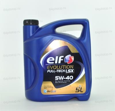 Моторное масло ELF EVOLUTION FULL-TECH LSX 5W-40 64pitstop.ru