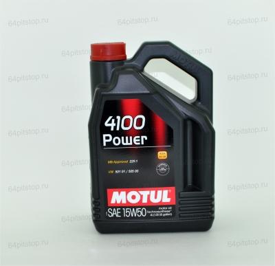 MOTUL 4100 POWER 15W-50 64pitstop.ru