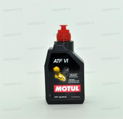 Motul ATF VI 64pitstop.ru