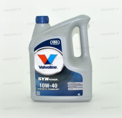 valvoline synpower 10w-40 64pitstop.ru моторные масла