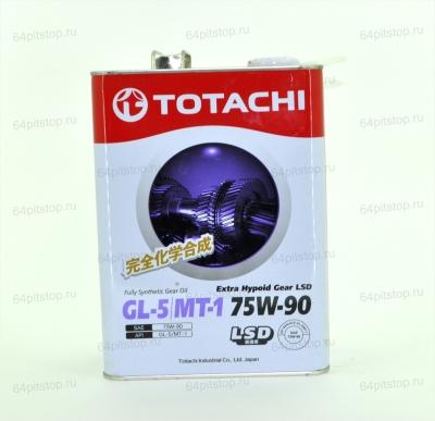 Totachi Extra Hypoid Gear LSD 75W-90 трансмиссионное масло 64pitstop.ru