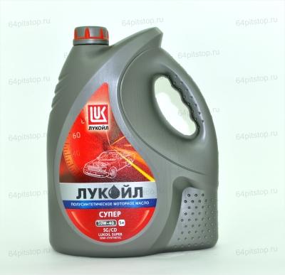 лукойл супер 15w40 моторные масла 64pitstop.ru