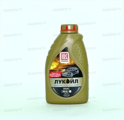 лукойл люкс 5w40 моторные масла 64pitstop.ru