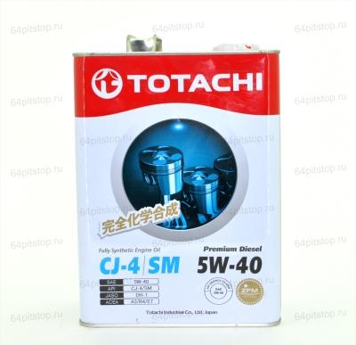 Totachi Premium Diesel 5W-40 моторные масла 64pitstop.ru