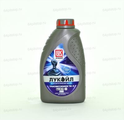 лукойл трансмиссионное тм-4 75w-90 трансмиссионное масло 64pitstop.ru