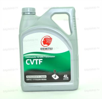 Idemitsu CVTFТ рансмиссионное масло 64pitstop.ru