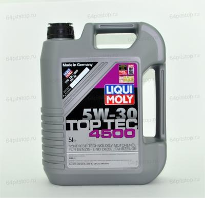 liqui moly top tec 4500 64pilstop.ru моторные масла
