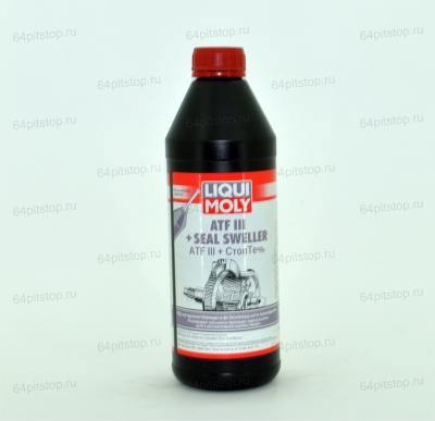 liqui moly atf iii + seal sweller 64pitstop.ru моторные масла