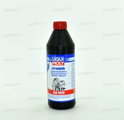 liqui moly sae 80w моторные масла 64pitstop.ru