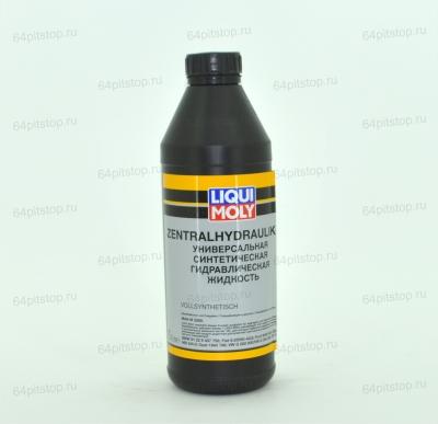 liqui moly zentralhydraulik 64pitstop.ru моторные масла