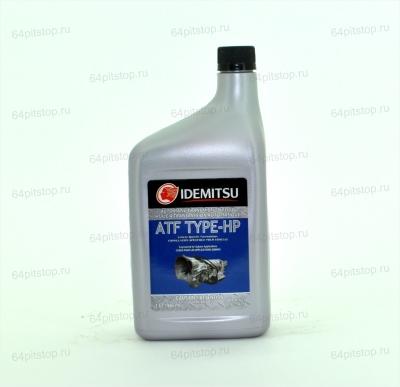 Idemitsu ATF Type-HP трансмиссионные масла 64pitstop.ru